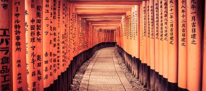 Cursos de Japonés